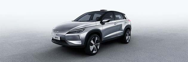 Alibaba Invests in XPENG Motors